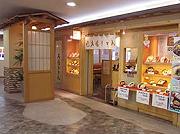 大福うどん デイトスアネックス店 (旧エキサイド店)