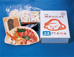博多うどんすき宅配便(冷凍)